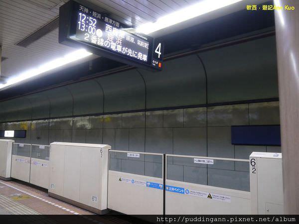 [福岡][Day1]福岡機場好便利,到市區只要10分鐘搞定的快速交通指南!!!含太宰府一日遊票券喔~