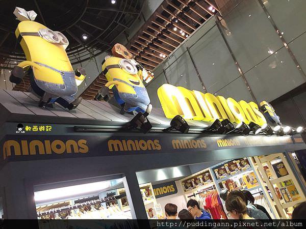 [展覽]台北京站 小小兵快閃專賣商店 置身可愛黃色Minions旋風中~