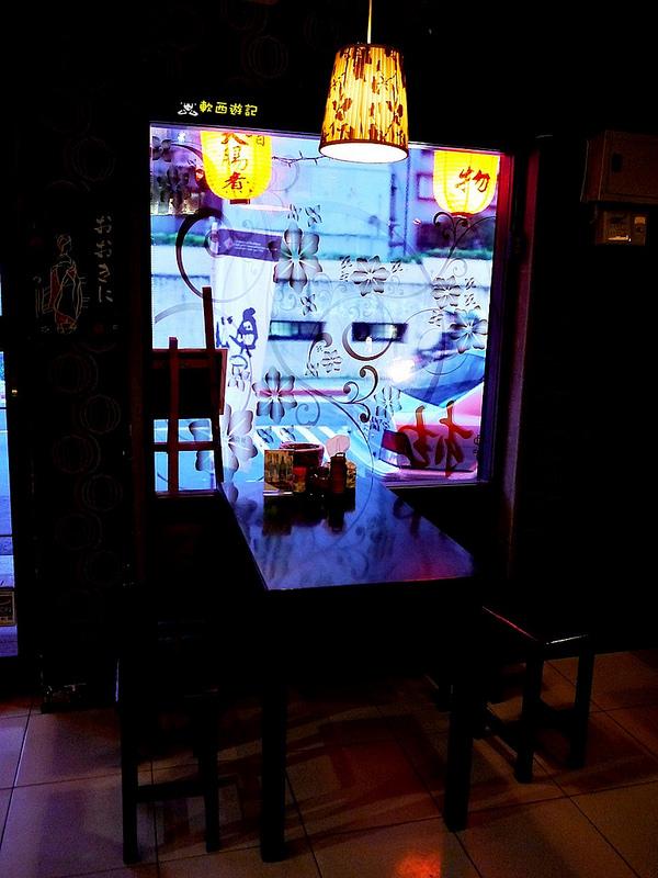 [食記]台北中山國中站 柚居酒屋 台北中山居酒屋 日式餐廳/日本餐廳 溫馨小店 串燒/宵夜/炭烤/炸物/烤飯糰 每日新鮮船釣海鮮 台北大學附近餐廳/台北大學周遭餐廳 招牌牛舌/泡菜培根捲