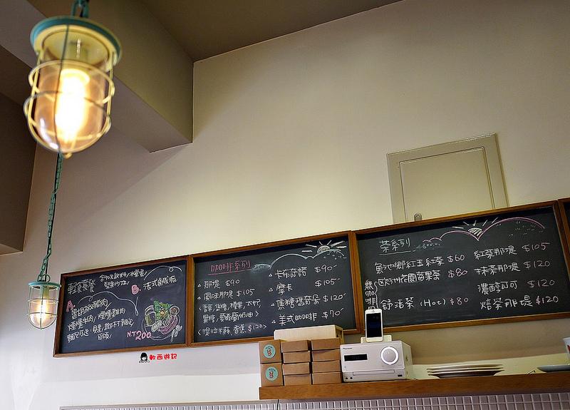 [食記]新北捷運江子翠站 奶油先生Mr. Butter Cafe 每日限量手工蛋糕/甜點 萌犬柯基店狗布丁公主 毛小孩友善 新北寵物友善餐廳 柯基周邊商品 下午茶/輕食/甜點/咖啡廳 板橋寵物友善餐廳/毛小孩友善餐廳