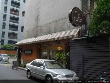 (已歇業)[食記]台北大安 方糖咖啡館 好大份量的煎鍋蛋糕呀!!!
