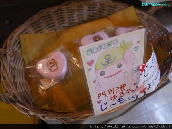 [福岡][Day3] 門司港好吃燒咖哩DOLCE 家庭風格料理實在好好吃阿~